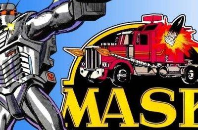 ROM and M.A.S.K. Movies Probably Won't HappenWhile there