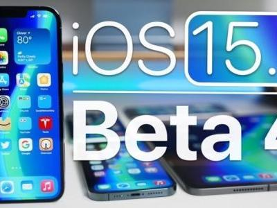 What is new in iOS 15.1 beta 4