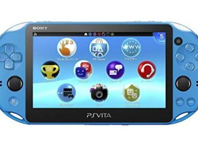SIE CEO John Kodera Plans to Continue Supporting PS Vita Until 2020