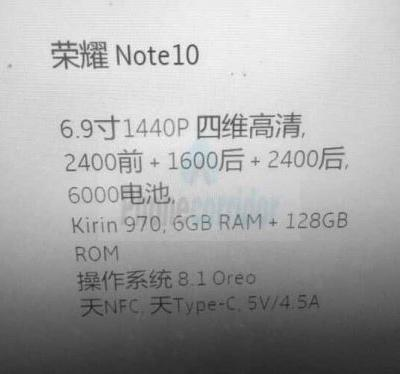 Honor Note 10 Flagship To Sport Kirin 970, 6GB Of RAM & Oreo