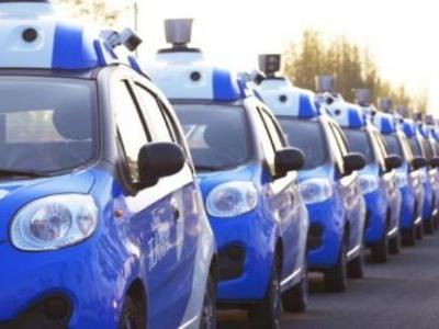 China's Baidu launches $1.5 billion fund to drive its autonomous car efforts