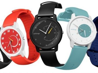 Withings Move, the $70 fitness watch, is now available in the U.S