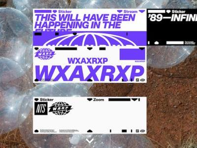 Unreleased music from Aphex Twin, Boards of Canada, more to debut during WXAXRXP radio festival