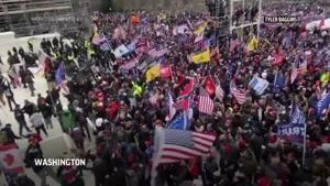White supremacist images culminate at Capitol riot