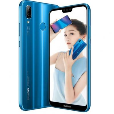 Huawei Nova 3e Is Official, China's Variant Of The P20 Lite