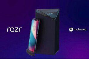 Motorola invite strongly hints at November 13 unveiling of the RAZR (2019)