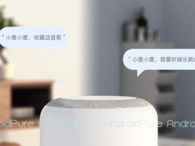 Motorola reportedly plans a Baidu smart speaker for China