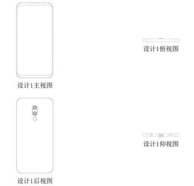 Meizu's New Smartphone Design Patent Resembles The Galaxy S9