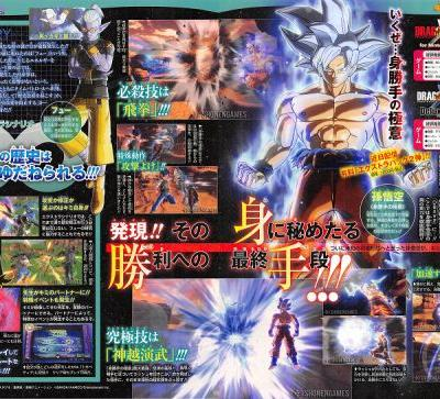 Perfected Ultra Instinct Goku surpasses the gods in Dragon Ball Xenoverse 2