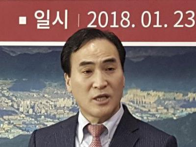 South Korean named Interpol president in blow to Russia