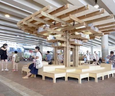 Book Tree Structure / School of Architecture, the Chinese University of Hong Kong
