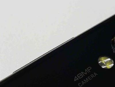 Xiaomi teases smartphone with 48MP camera