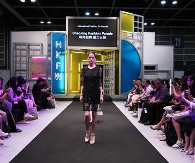 Hong Kong Fashion Week for Spring/Summer Opens