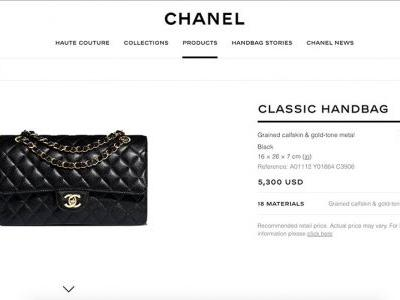 Chanel's New Website Design Sure Does Make It Look Like the Brand Will Sell Bags Online Soon
