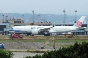 China Airlines pilots' strike leads to cancellation of 26 flights