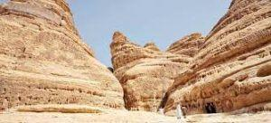 Major tourism project launched in Al Ula