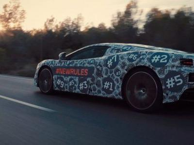 McLaren Is Building A New Mid-Engined Grand Tourer