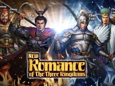 'Romance of the Three Kingdoms XI' is Coming to Mobile Platforms This November