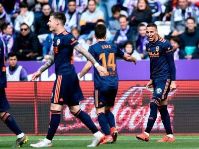 Valencia clinch UCL spot at Getafe's expense