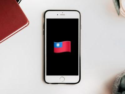 Apple patches iOS bug that crashed apps due to Taiwanese flag emoji