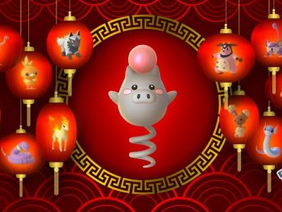 Pokemon Go: New Shiny Pokemon Now Available In Lunar New Year Event