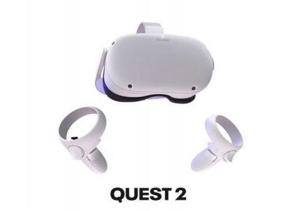 Want an Oculus Quest 2? Here's where to buy one!