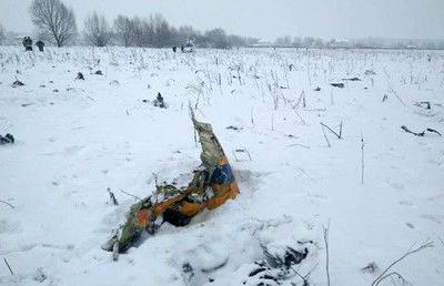 71 killed in Moscow region passenger plane crash: What we know so far