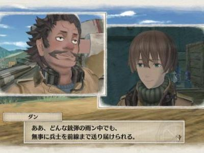 Valkyria Chronicles 4 Info Details 3 New Characters, Research and More