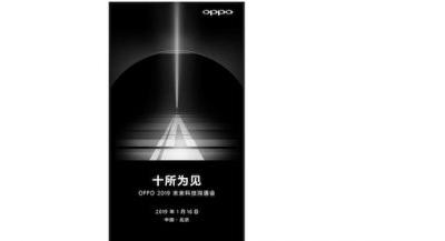Oppo Possibly Launching 10x Optical Zoom System For Smartphones
