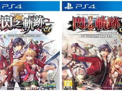 SIE is Localizing All Trails of Cold Steel PS4 Games in Traditional Chinese and Korean