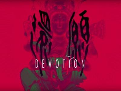 Psychological Horror Game Devotion Comes To Steam Next Month