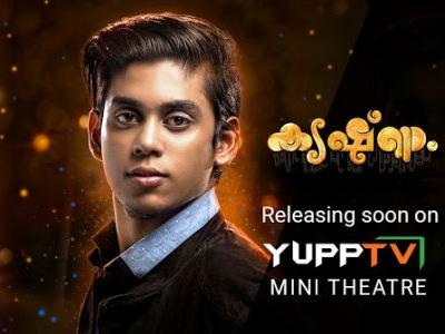 Watch the World Internet Premiere of Malayalam Movie Krishnam on YuppTV Mini Theatre