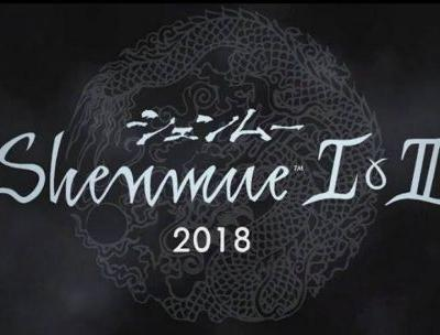 Shenmue I and II Coming to PS4, Xbox One, and PC