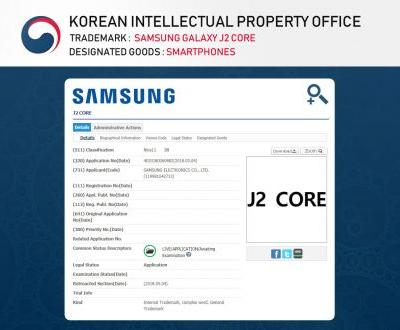 Suspected First Samsung Android Go Smartphone Trademarked