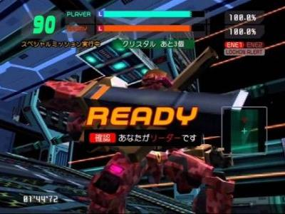 Sega Will Bring These Three Virtual-On Games to PS4
