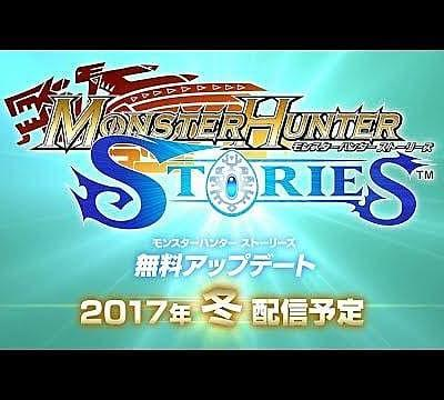 Monster Hunter Stories 1.3 Update Will Come to Japan This Winter