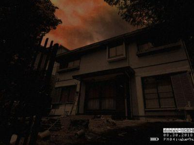 New Bandai Namco site teases mysterious new horror title