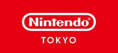 Nintendo to Open Nintendo TOKYO, the First Official Nintendo Store in Japan