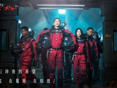 It isn't just apps. China's cinemas broke records during Lunar New Year