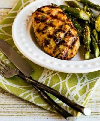 Rosemary Mustard Grilled Chicken or Zucchini