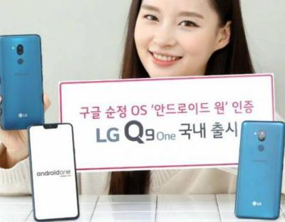 LG Q9 one is the LG G7 One for Korea one year later