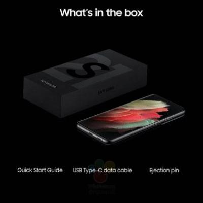 Charger-Less Samsung Galaxy S21 Retail Box Surfaces