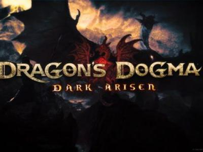 Dragon's Dogma and Travis Strikes Again Feature Some Crossover Content