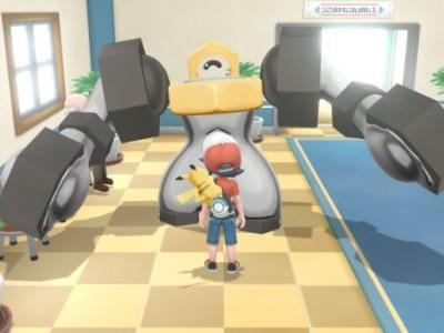Everything we know about Melmetal, the newest Pokemon evolution