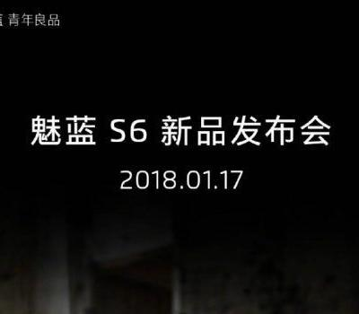 Meizu M6S to be Unveiled on the 17th of January