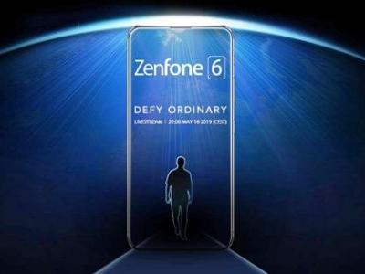 ASUS confirms some more key ASUS Zenfone 6 features in a fresh teaser