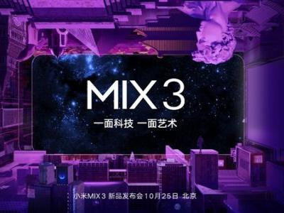 Xiaomi Mi MIX 3 to support faster wireless charging
