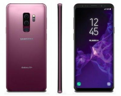 Galaxy S9 price leak tips some unwanted iPhone X influence