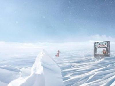Win Free Gin for Life By Visiting This Pop-Up Bar.In the North Pole