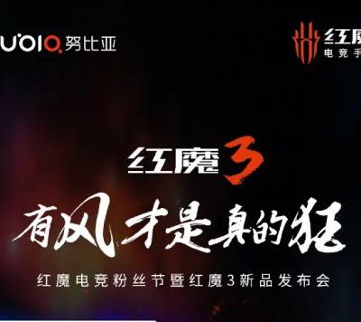 Nubia Red Magic 3 launch date revealed